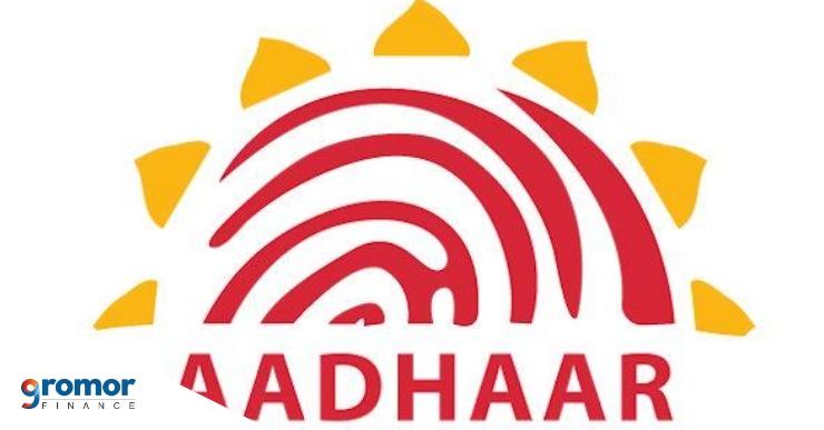 Aadhaar correction offline