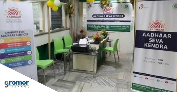 Aadhaar enrollment centre