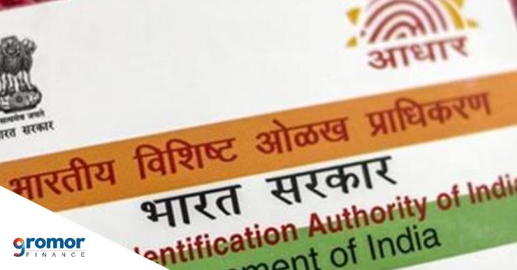 Marathi-Aadhaar enrollment centre