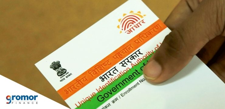 Want To Download The Aadhaar Card Application Online To Apply For A Small Business Loan? You Can Download It In Your Own Language