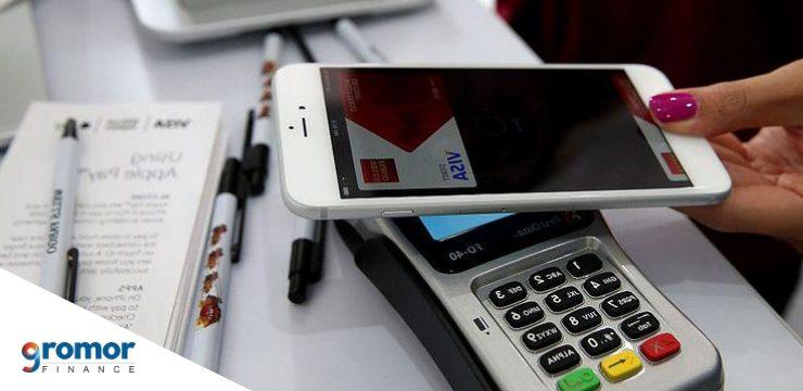 Marathi article-Mobile wallet