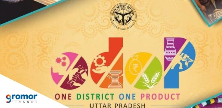 The One District One Product Scheme For MSMEs